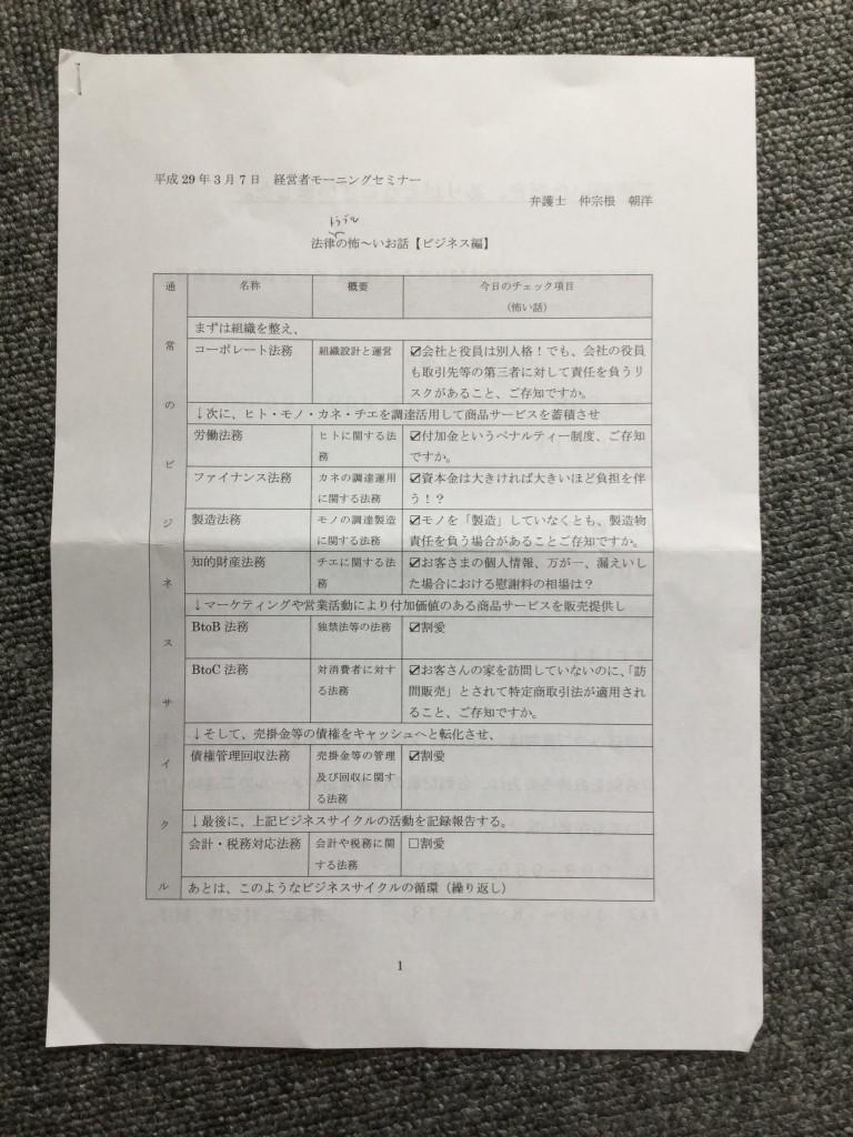 IMG_0580[1]
